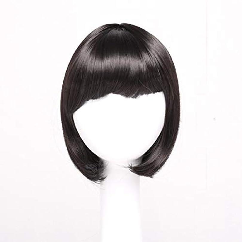 間欠やけど受賞Summerys レディースブラックショートストレートヘアー前髪付き前髪ウェーブヘッドかつらセットヘッドギア