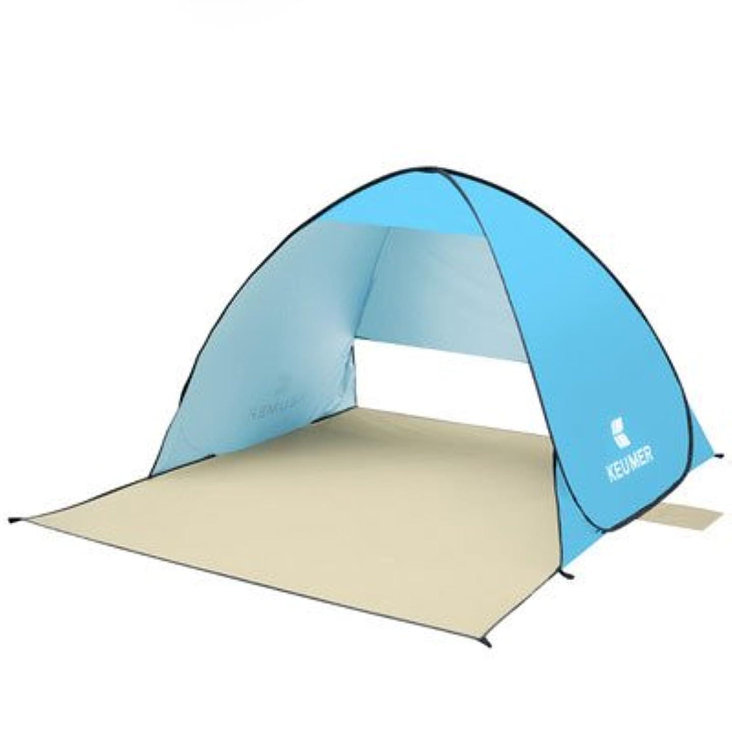 パンツ徴収深いSun-happyyaa 取り付けが簡単なビーチキャンプ用テント屋外用ポータブル日よけ家族向けプレイUVプロテクション大スペース安定性が高い 購入へようこそ (Color : ブルー)