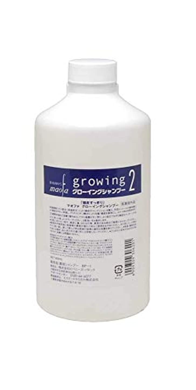 定規適度なオーバーヘッドビバニーズ  マオファ グローイングシャンプー(医薬部外品) 詰め替え800ml エコパック