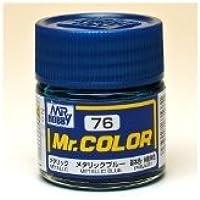 まとめ買い!! 6個セット 「Mr.カラー メタリックブル- C76」