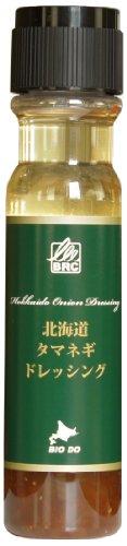【北海道タマネギドレッシング 200ml】  調味料選手権2012「最優秀賞」受賞商品