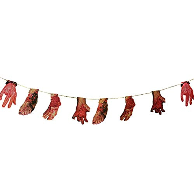 LONG7INES 血まみれの武器 フェイクブラッディハンドフィート ガーランド 小道具 ハロウィン ホラー ゾンビ ヴァンパイア 怖い ハンギング バナー パーティー 装飾用品 ナイフハンマーシャア Scary Friday Night 8ピース 2.2m/7.2フィート