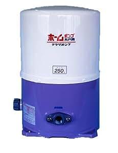 寺田ポンプ 浅井戸用ポンプ THP-250(60Hz)