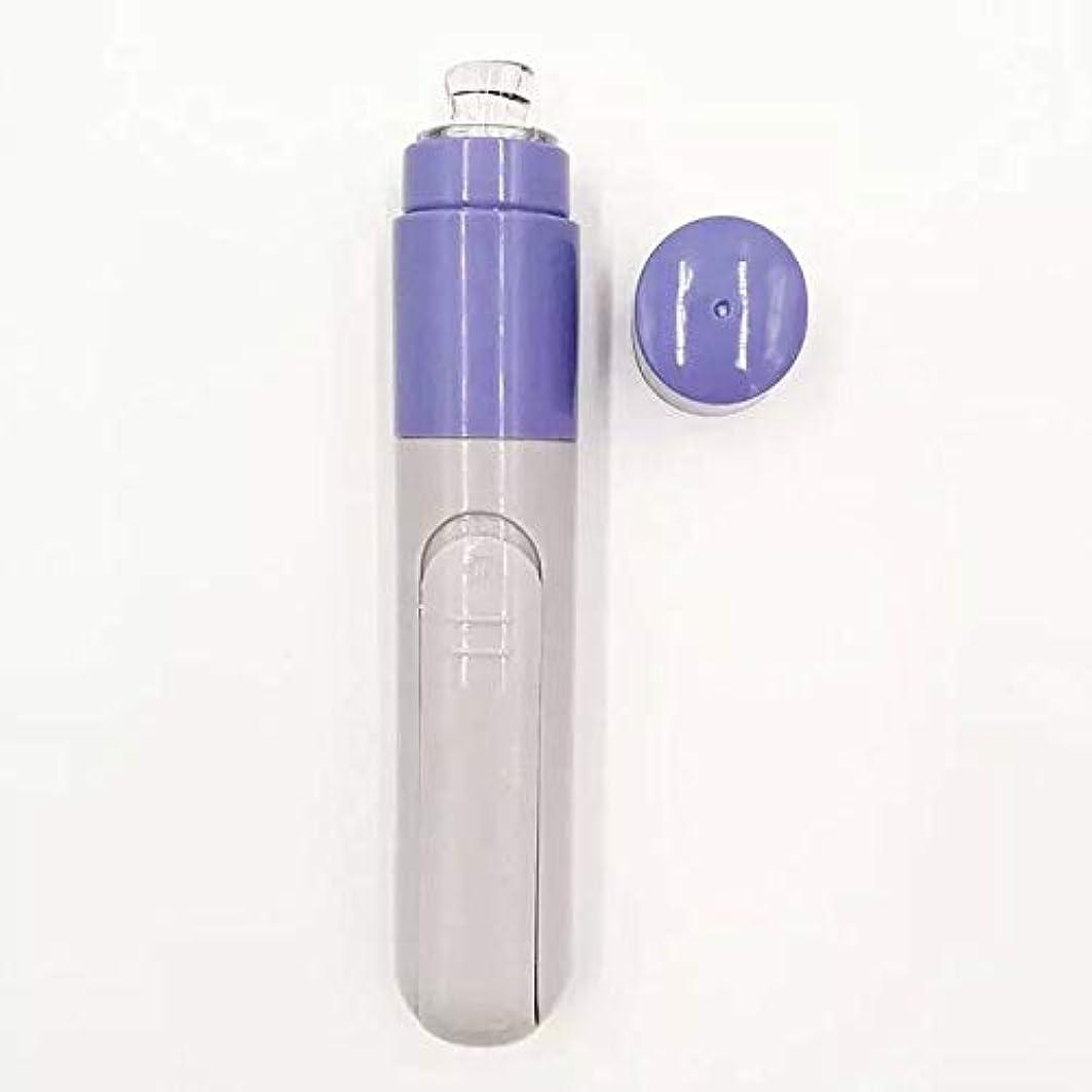 パイント鉛乱闘にきび除去剤、毛穴クリーナー - にきび用器具 - にきび用器具 - にきび(バッテリーなしで5番目の電池式)