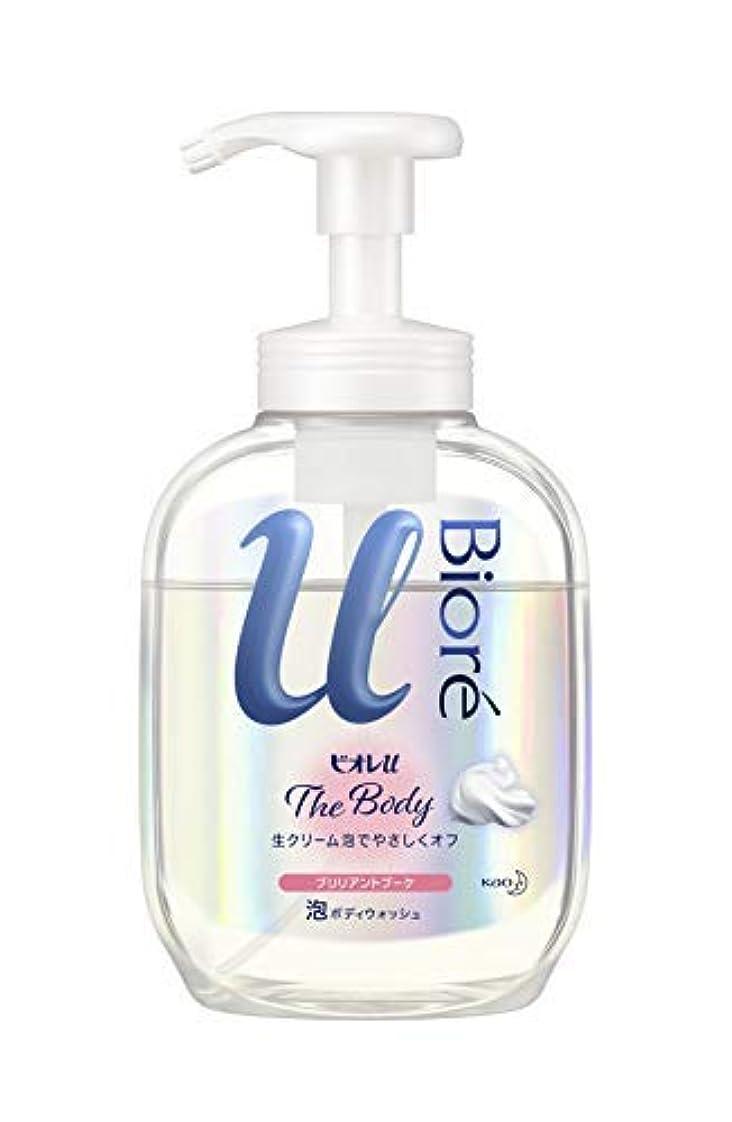 花王 ビオレu ザ ボディ The Body 泡タイプ ブリリアントブーケの香り ポンプ 540ml × 9個セット