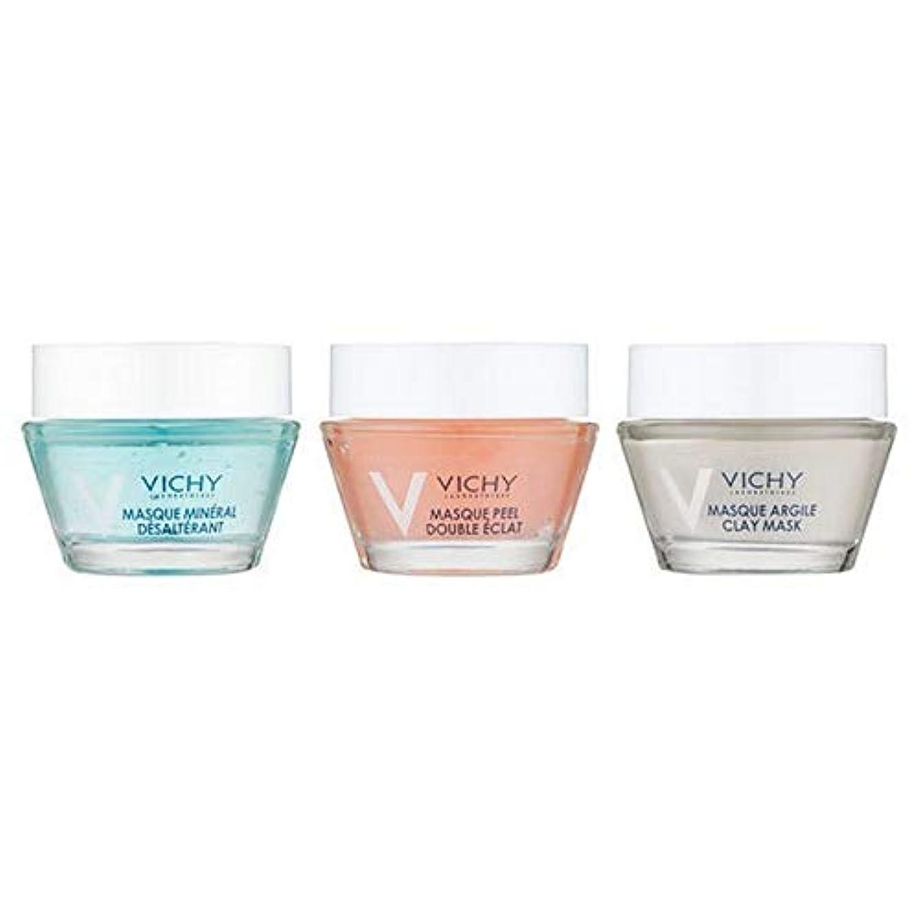 [Vichy] ヴィシーPuret?熱ミニミネラルマスクキット3×15ミリリットル - Vichy Puret? Thermal Mini Mineral Mask Kit 3 x 15ml [並行輸入品]