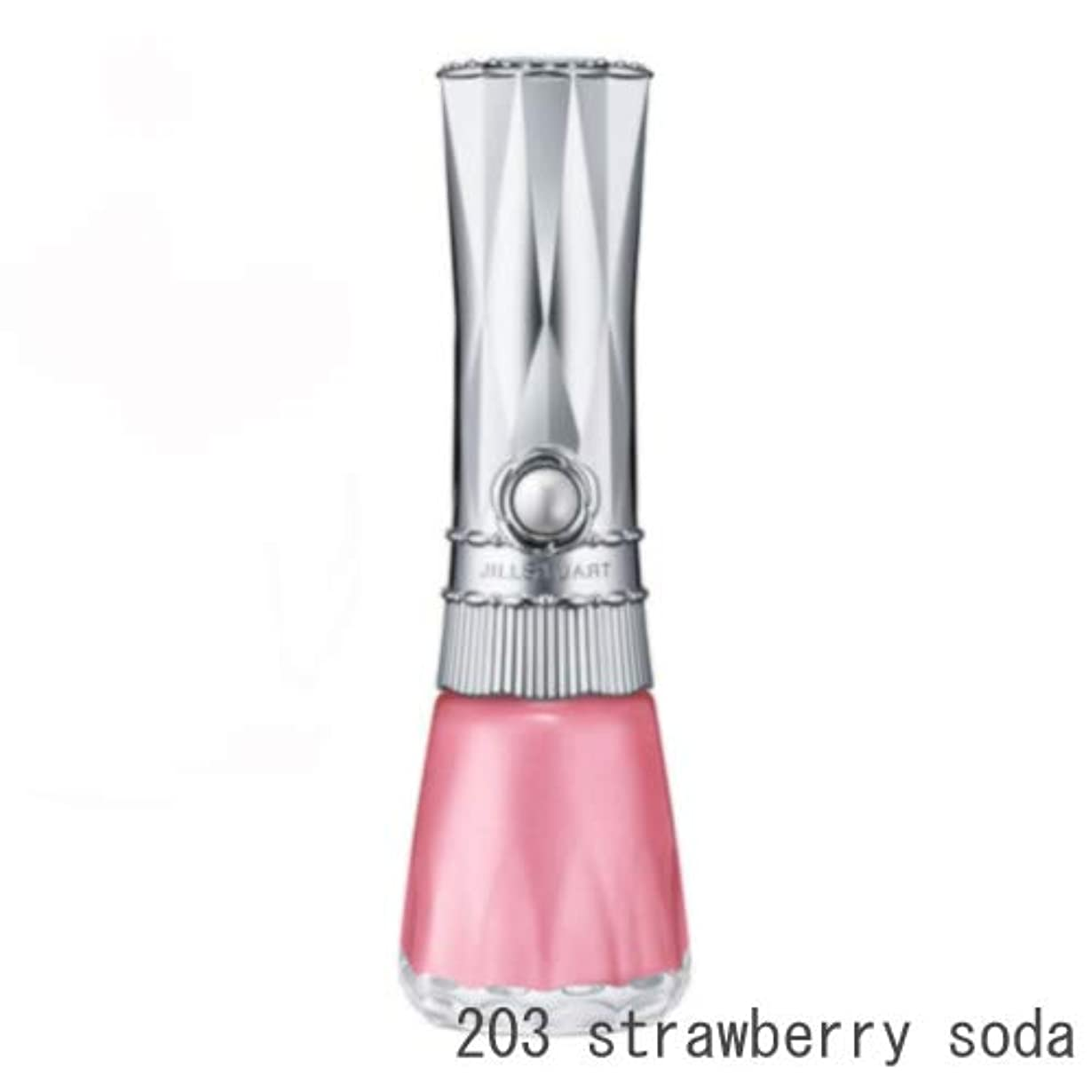 引用影響抽出JILLSTUART(ジルスチュアート) ジルスチュアート ネイルラッカー パール 7mL (203 strawberry soda)