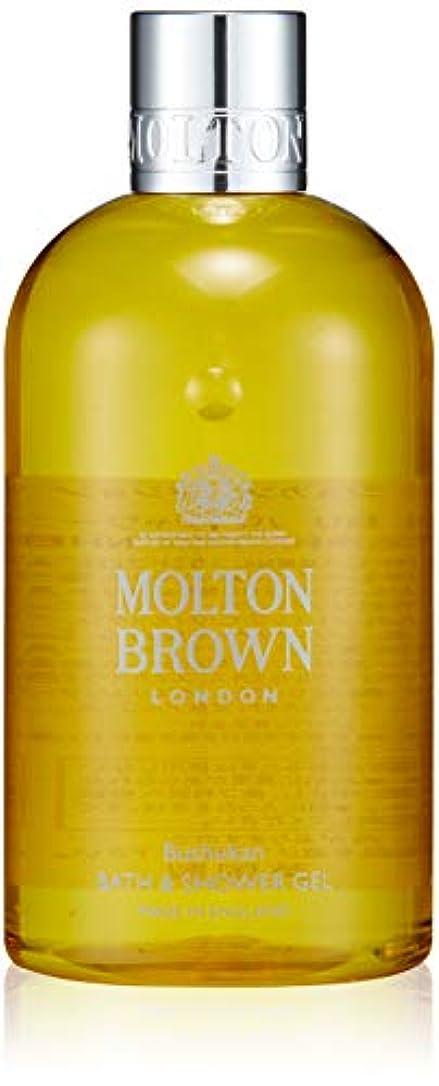 ドリル役に立つ粒MOLTON BROWN(モルトンブラウン) ブシュカン コレクション BU バス&シャワージェル