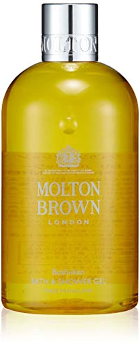 捧げるスロープ特派員MOLTON BROWN(モルトンブラウン) ブシュカン コレクション BU バス&シャワージェル