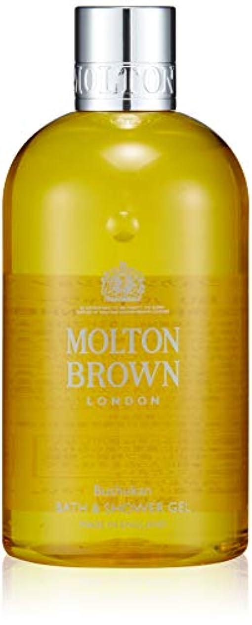どちらか織機正しいMOLTON BROWN(モルトンブラウン) ブシュカン コレクション BU バス&シャワージェル