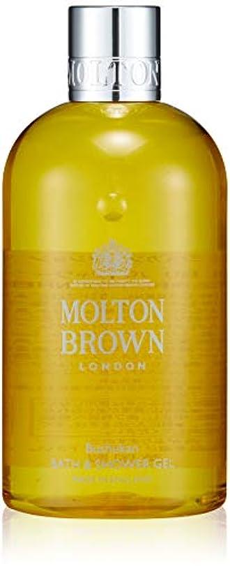 作曲家請求可能ストリップMOLTON BROWN(モルトンブラウン) ブシュカン コレクションBU バス&シャワージェル