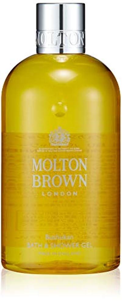 日曜日アスペクト失われたMOLTON BROWN(モルトンブラウン) ブシュカン コレクション BU バス&シャワージェル