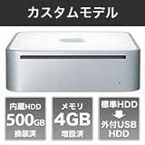 Apple Mac mini/2GHz Core 2 Duo/4GB/500GB/SuperDrive DL [MB463J/Aベース カスタムモデル]