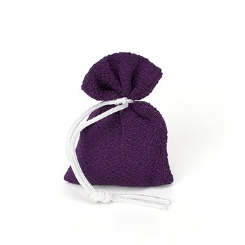 松栄堂 匂い袋 誰が袖 上品(無地) 1個入 (色をお選びください) (古代紫)