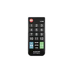 ボタンを絞った小型マルチテレビリモコン ERC-TV01SBK-MU