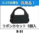 2年保証付き 日本製高品質 RBN1310A R1860 R-31 R31 リコー プリンター 対応 汎用 インクリボンカセット 黒6個セット