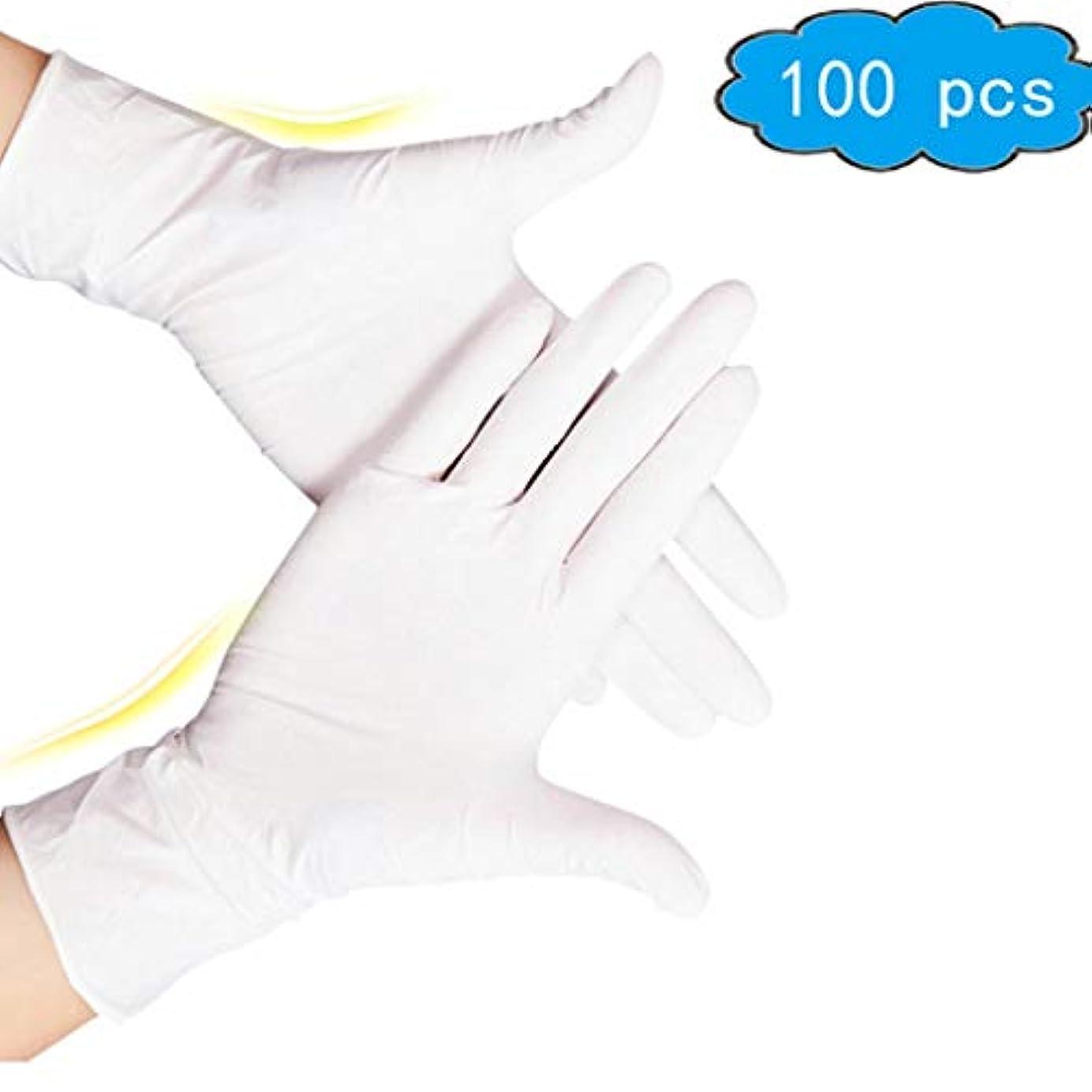 不定のスコア阻害するホワイトニトリル使い捨て手袋 - 質感、検査、パウダーフリー、極厚5ミル、極太12