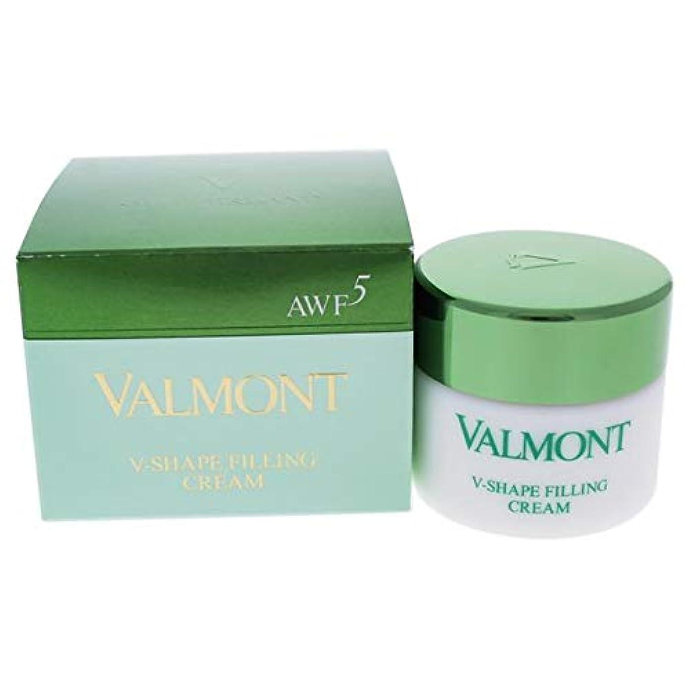 オーバーフロー顎統治可能ヴァルモン AWF5 V-Shape Filling Cream 50ml/1.7oz並行輸入品