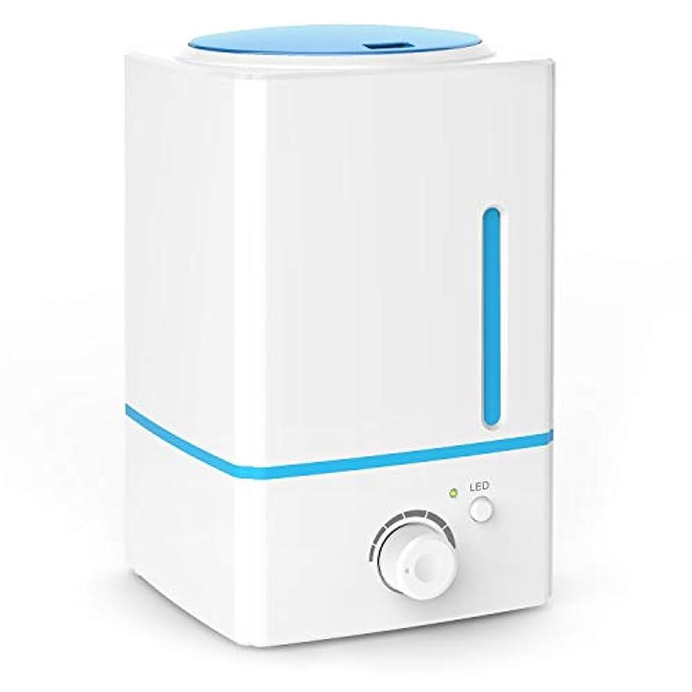 運命的な見ました精算ASAKUKI ホームビジネス 用 部屋エッセンシャルオイルディフューザー加湿器1500ミリリットル。健康上 利点 用 超高20時間アロマ出力クールミストスプレーささやく静かうまく構築された1.5リットル 気化器まで持続...