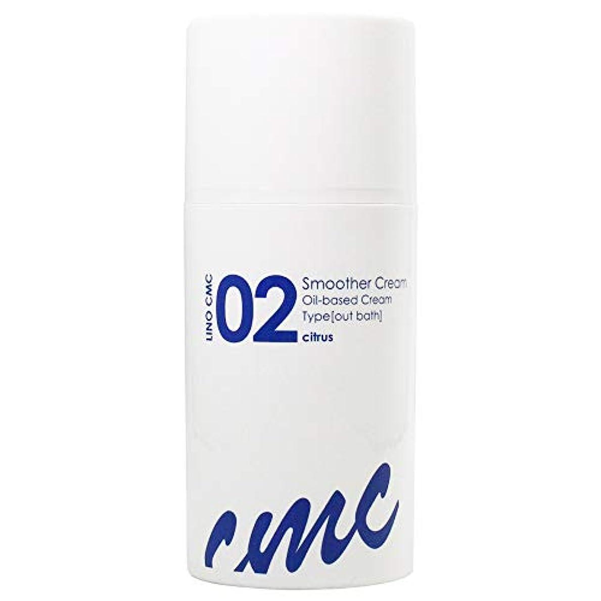 反対した侵入優越LINO CMCクリーム 80ml (スムーサー)