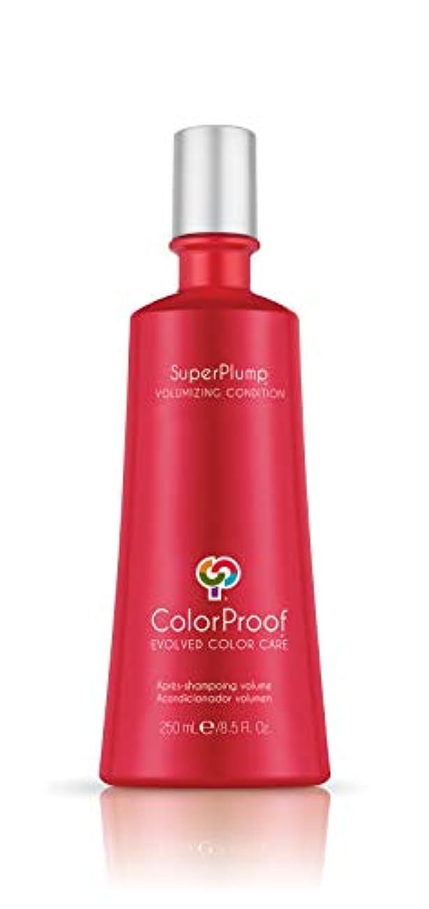 野菜姿勢広まったColorProof SuperPlump Volumizing Condition 8.5oz by ColorProof
