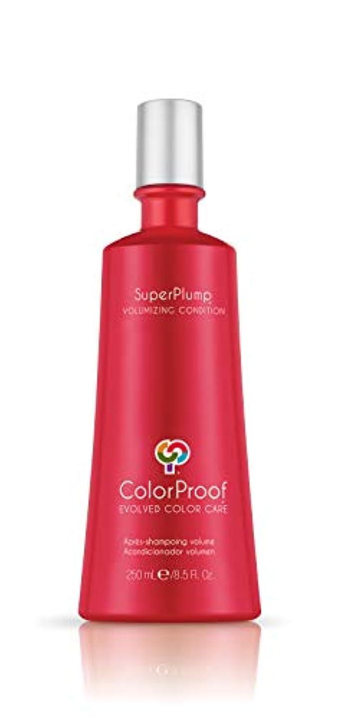 無心分析的リテラシーColorProof SuperPlump Volumizing Condition 8.5oz by ColorProof