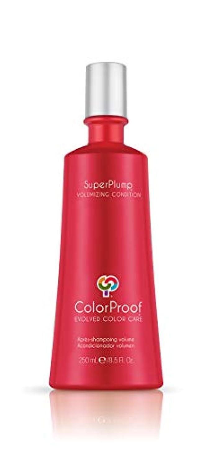 弾薬苦分割ColorProof SuperPlump Volumizing Condition 8.5oz by ColorProof