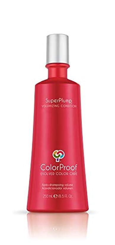 焦げ陪審ジャンクションColorProof SuperPlump Volumizing Condition 8.5oz by ColorProof
