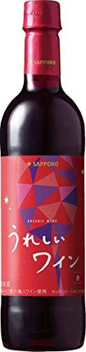 ポレールうれしいワイン赤 瓶720ml