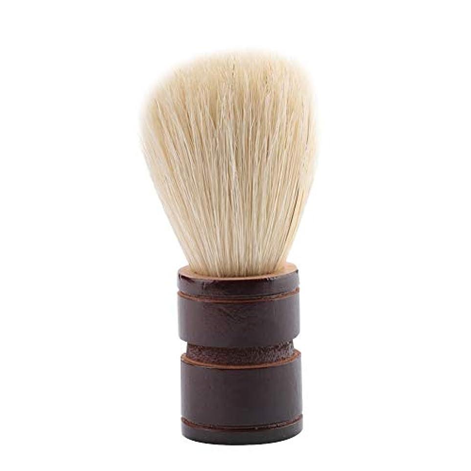 くぼみ学ぶ夢Brocan サロンホーム旅行の使用のためのポータブル男性のひげブラシ木製ハンドルシェービングブラシ(ウッド+絵筆)