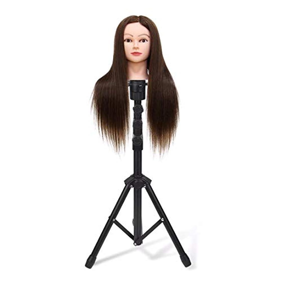 予想外センチメンタルめるWTYD 美容ヘアツール 美容整形式三脚スタンドサロントレーニングヘッドヘアウィッグブラケットホルダー、身長:80-150cm