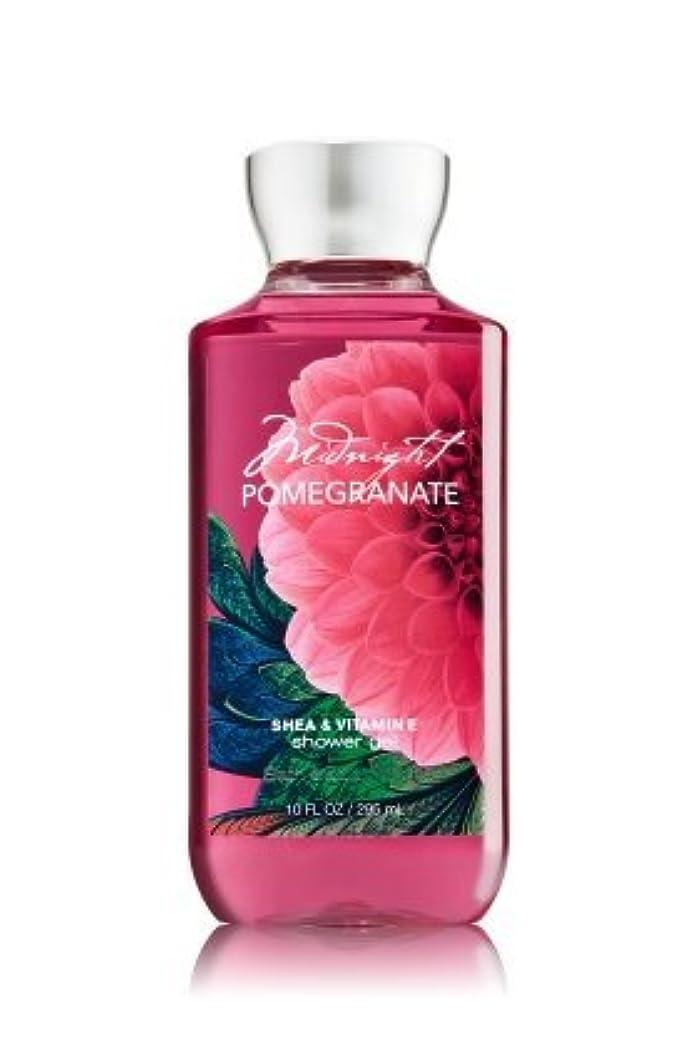 クリスマス憤るラボ【Bath&Body Works/バス&ボディワークス】 シャワージェル ミッドナイトポメグラネート Shower Gel Midnight Pomegranate 10 fl oz / 295 mL [並行輸入品]