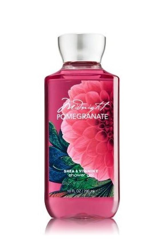 趣味挽く胚芽【Bath&Body Works/バス&ボディワークス】 シャワージェル ミッドナイトポメグラネート Shower Gel Midnight Pomegranate 10 fl oz / 295 mL [並行輸入品]