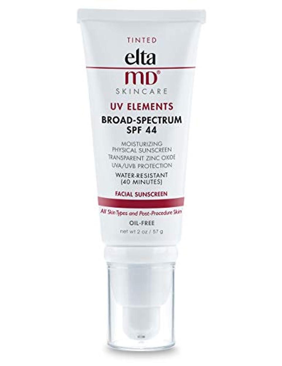 エルタMD UV Elements Moisturizing Physical Tinted Facial Sunscreen SPF 44 - For All Skin Types & Post-Procedure Skin...