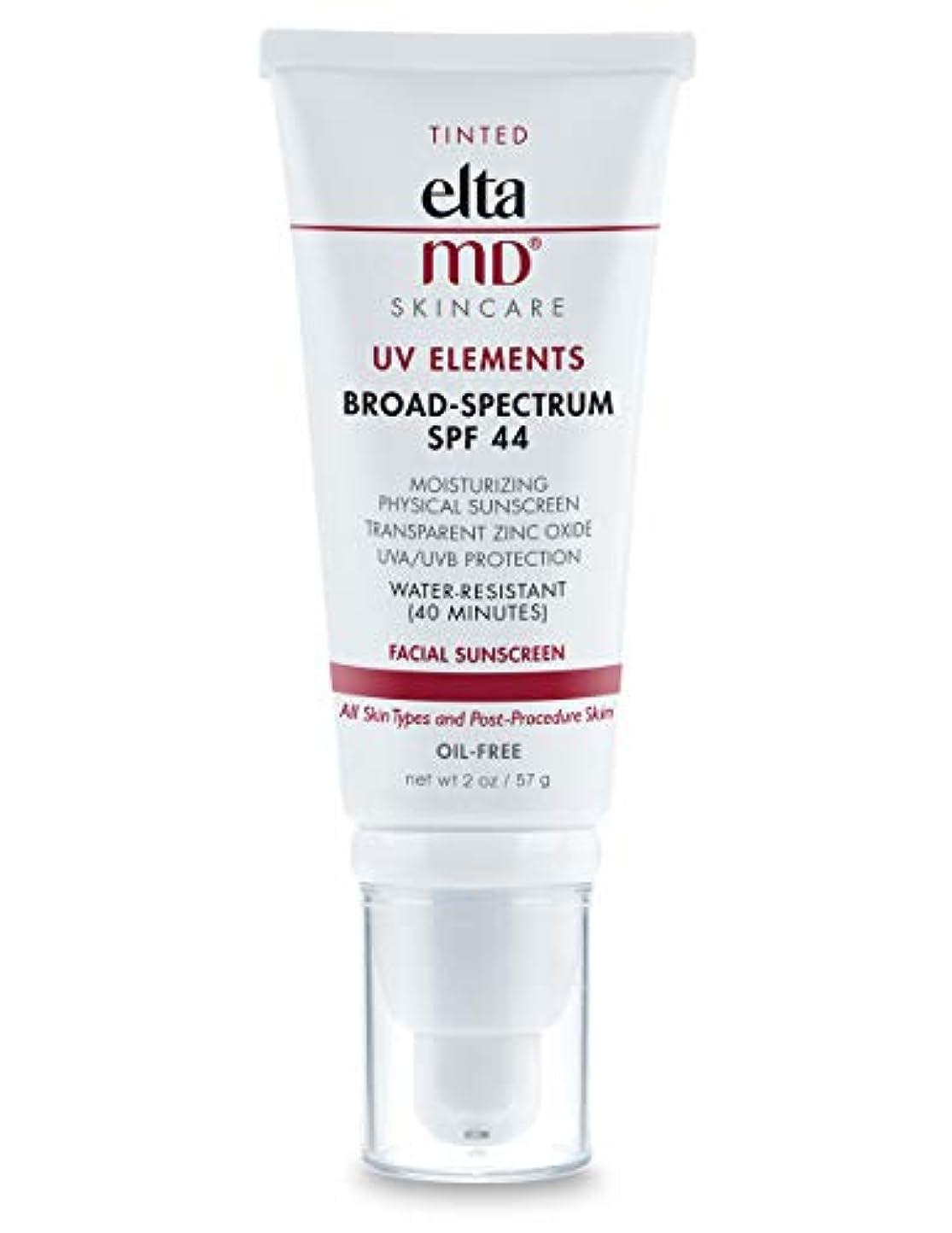 マークされた練る費やすエルタMD UV Elements Moisturizing Physical Tinted Facial Sunscreen SPF 44 - For All Skin Types & Post-Procedure Skin...