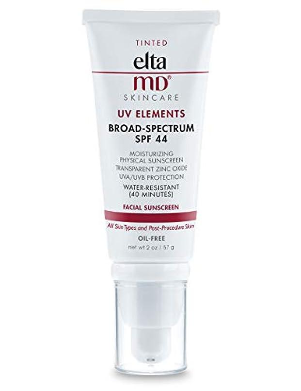 ヘクタール欠点ふつうエルタMD UV Elements Moisturizing Physical Tinted Facial Sunscreen SPF 44 - For All Skin Types & Post-Procedure Skin...