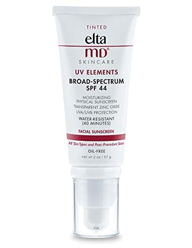 きしむ問い合わせるレンダリングエルタMD UV Elements Moisturizing Physical Tinted Facial Sunscreen SPF 44 - For All Skin Types & Post-Procedure Skin...
