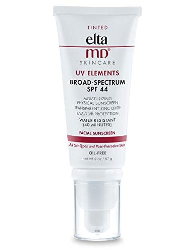 他の日にじみ出るエンジンエルタMD UV Elements Moisturizing Physical Tinted Facial Sunscreen SPF 44 - For All Skin Types & Post-Procedure Skin...