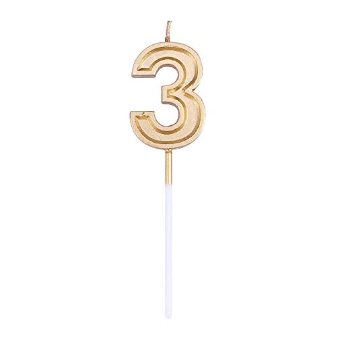 技術廃棄するストラトフォードオンエイボンToyvian ゴールドラメ誕生日おめでとう数字キャンドル番号キャンドルケーキトッパー装飾用大人キッズパーティー(番号3)