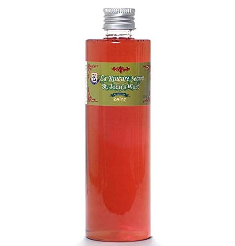 猛烈なソブリケットに勝るkeinz 石鹸シャンプー専用(合成シャンプーには使えません) St.ジョーンズワート(聖ヨハネ)の花葉と実/聖ヨハネの草(ハンガリー産)で作った気持ちの良いハーブトリートメント 『秘密のすすぎ水/St. ジョーンズ?ワート...