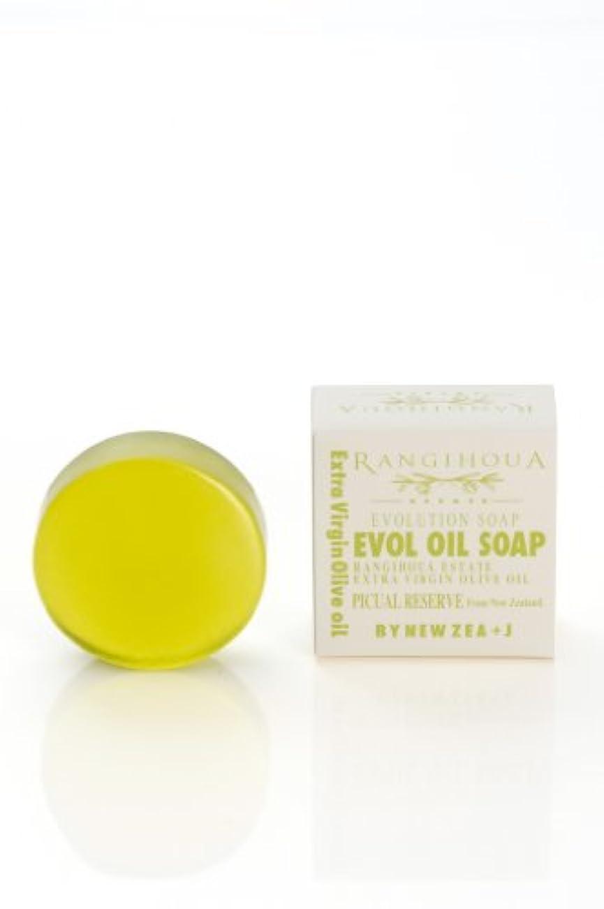 物思いにふけるマイルドビン【NEW ZEA+J ニュージージェー】 エボル?オイルソープ EVOL OIL SOAP