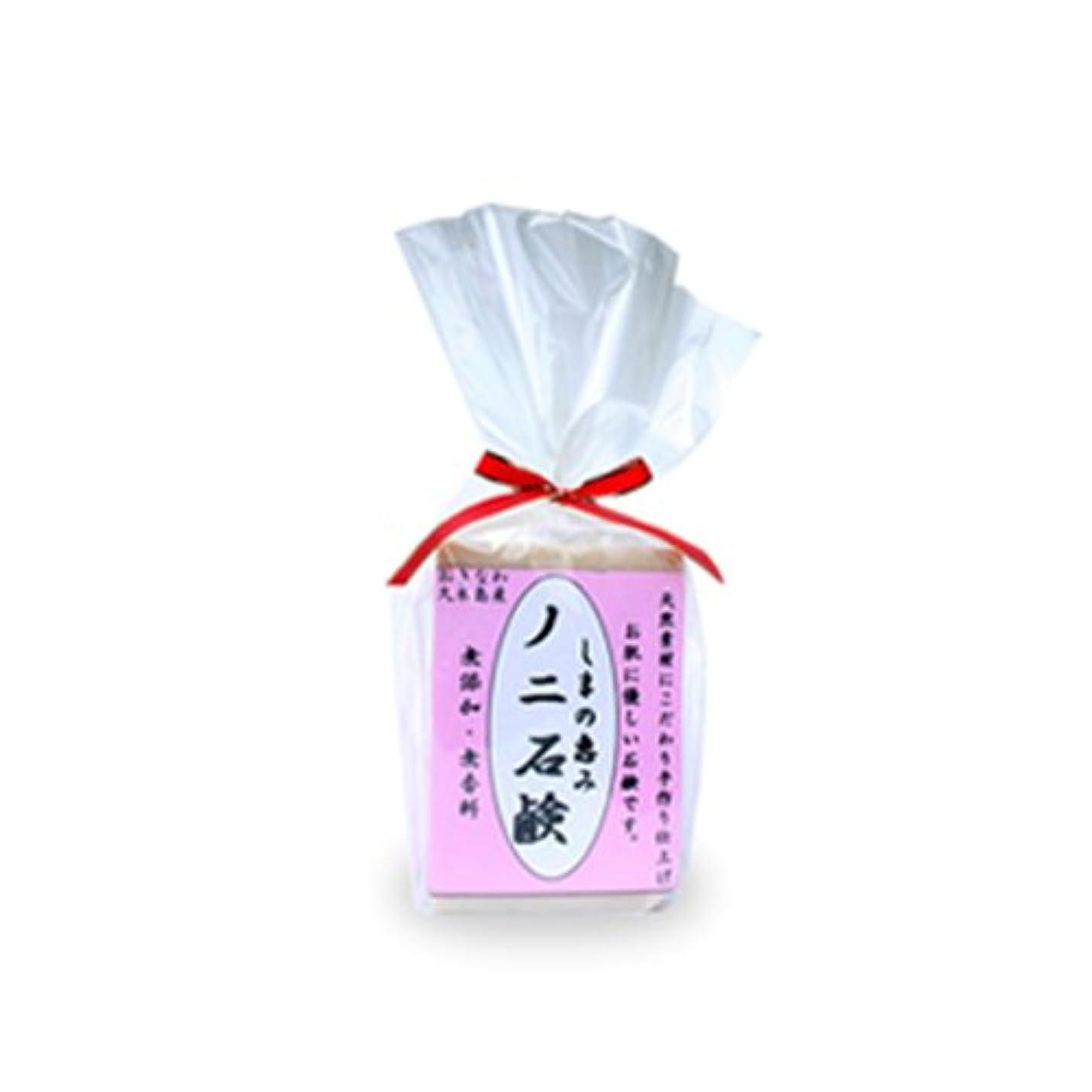 どこでも中世の推定するノ二石鹸×3個 久米島物産販売 沖縄の海洋深層水ミネラルとノニを配合した無添加ソープ