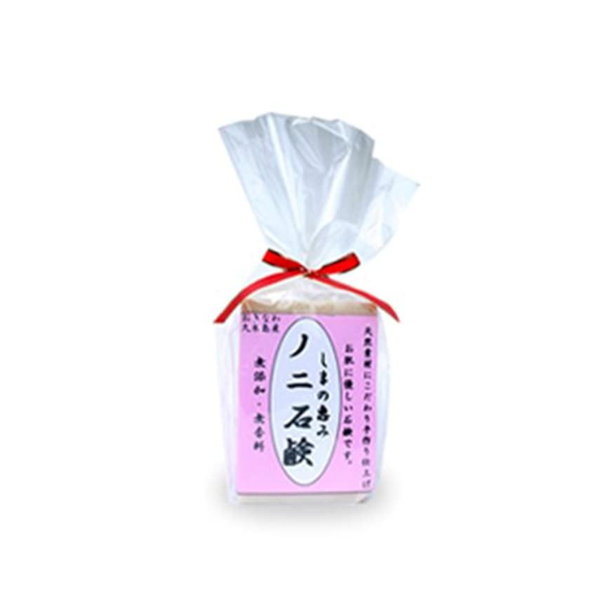 上に付き添い人半円ノ二石鹸×3個 久米島物産販売 沖縄の海洋深層水ミネラルとノニを配合した無添加ソープ