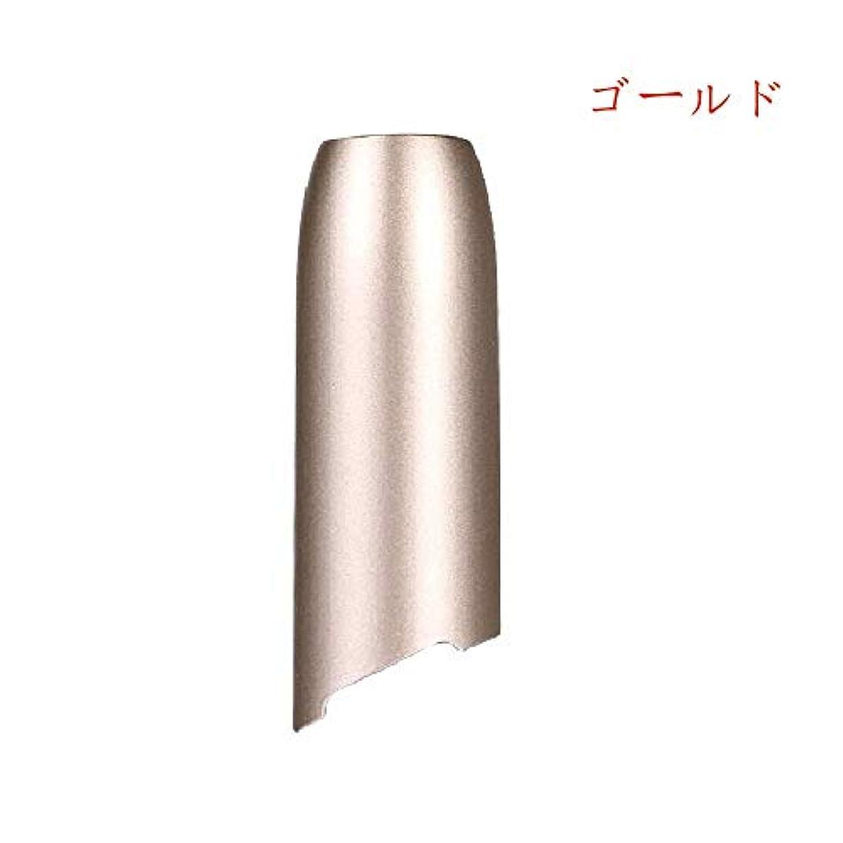 増幅器の慈悲でボクシングAomgsd IQOS3 CAP アイコス3 電子タバコ キャップ 対応互換品キャップ (ゴールド)