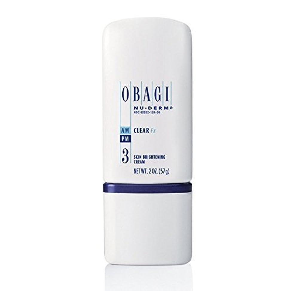 のれん摂動カーペットObagi Nu-derm Clear Fx 2 Oz New Care the Skin by 360 Skin Care [並行輸入品]