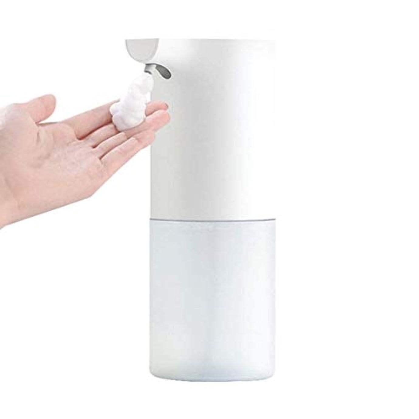 刺すモディッシュ肩をすくめる誘導接触無料ハンドソープボトル手洗い自動洗濯携帯電話浴室キッチンプラスチック材料ローション(色:白、サイズ:7.3 * 7.3 * 19 cm) (Color : White, Size : 7.3*7.3*19cm)