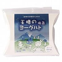 東京食品 王様のヨーグルト 種菌 6g(3g×2包)×2個           JAN:4580400460025