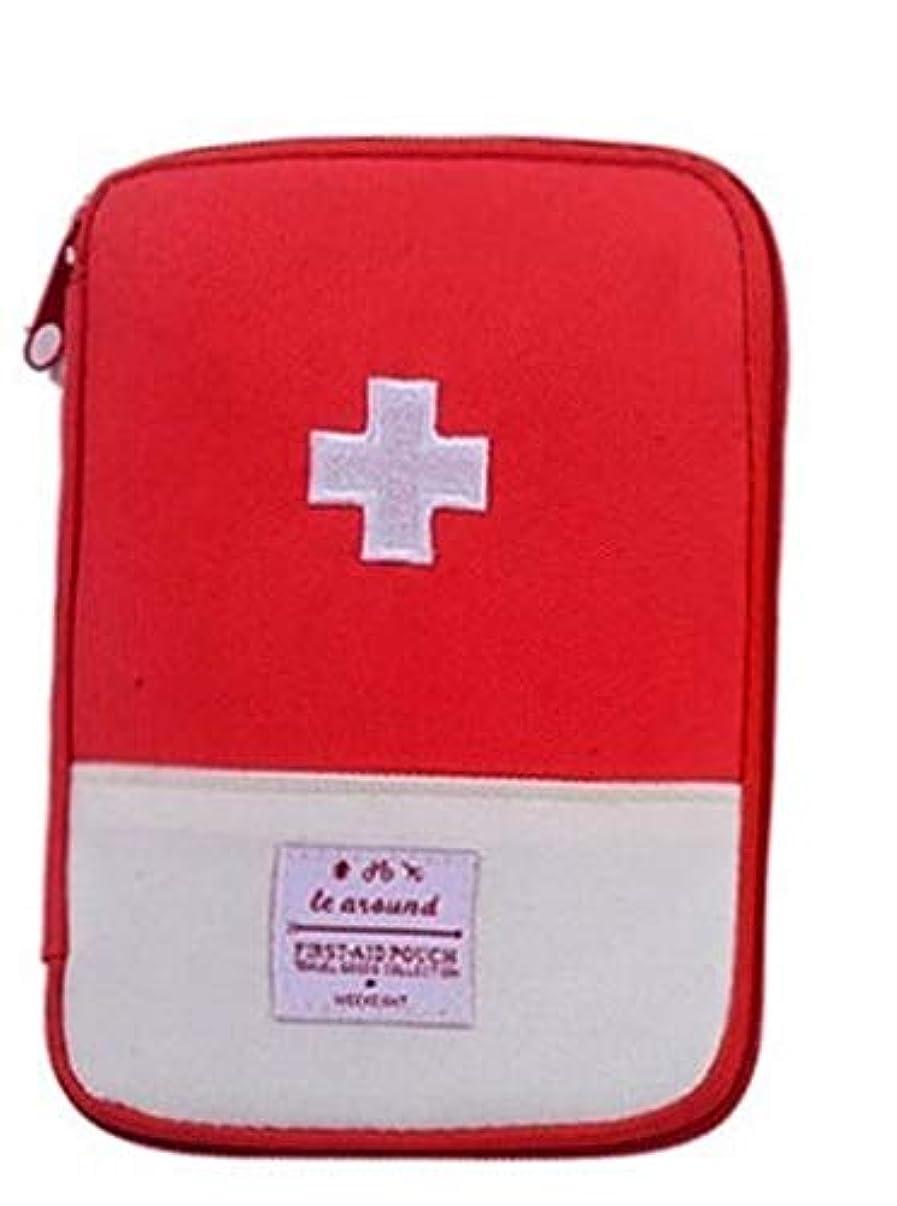 開いたギャザー祝福SZB ミニ救急箱 ミニ救急バッグ 常備薬収納 携帯用救急箱 小型 軽量 防水 家庭 旅行 外出 旅行 トラベルポーチ