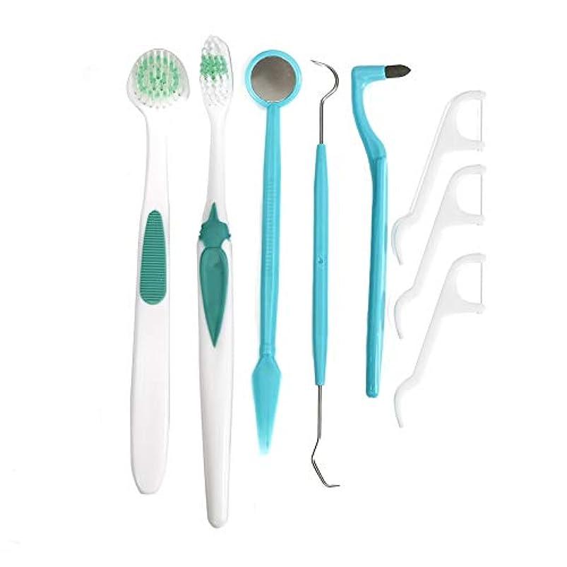 ZHQI-HEAL 8ピース/セットオーラルケア歯ブラシキットクリーンティースミラーピックトゥースステイン消しゴムタルタルリムーバーデンタルフロス口腔衛生ツール (色 : 青)