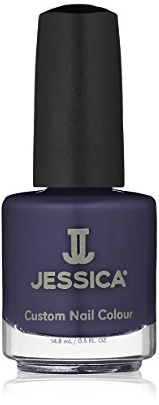 砂裏切り組み込むJESSICA ジェシカ カスタムネイルカラー CN-897 14.8ml